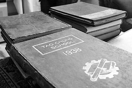 1938年的同学录